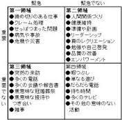 7yjimage[]