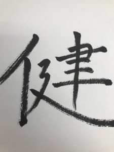 2018-01-07